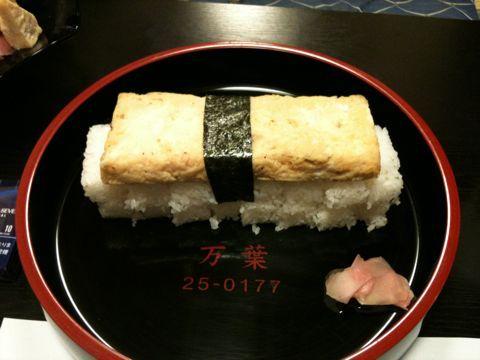 110210寿司.jpg
