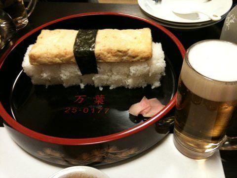 110210寿司2.jpg