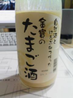 PA0_0014.JPG