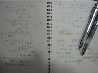 shi7794.jpg