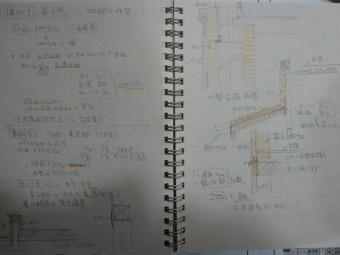 shi7795.jpg